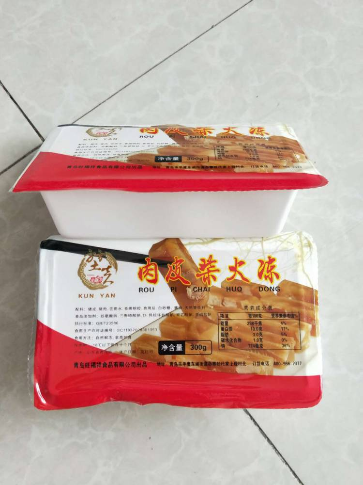 小型台式包装封口机  封盒封碗包装机  带打码