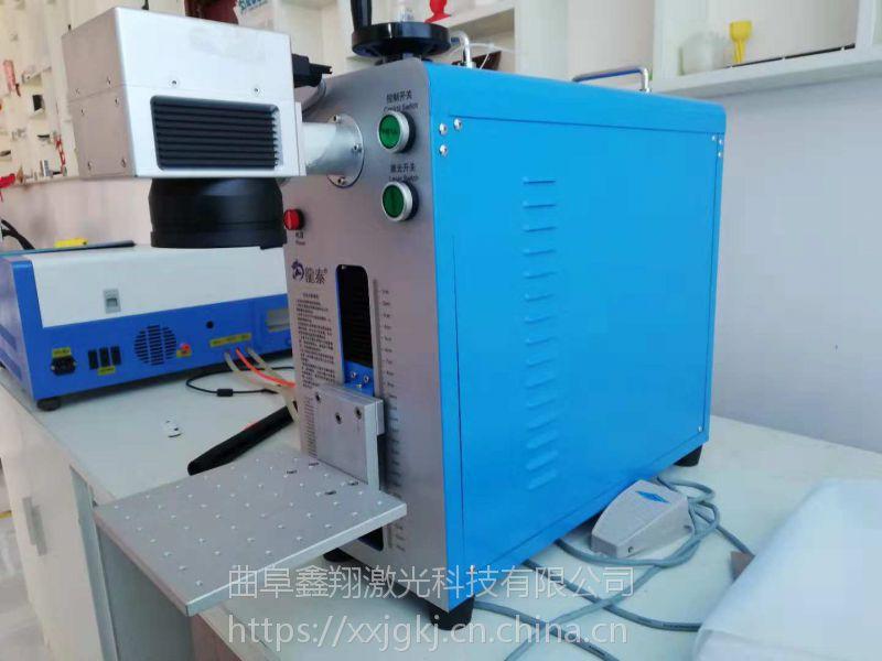 民用位图激光打标机 鑫翔分体激光打码机常用厂家评论