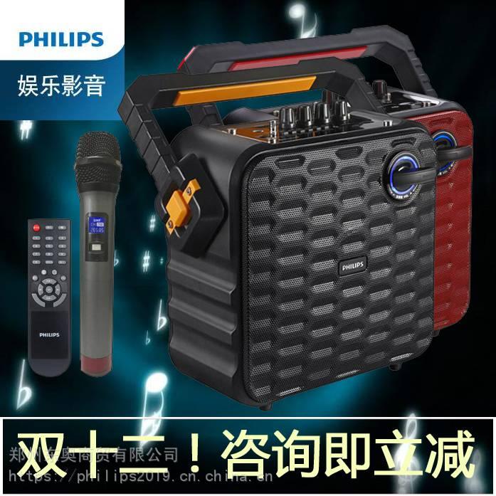 飞利浦/Philips SD60户外广场舞便携式拉杆音响低音炮移动蓝牙音箱无线话筒