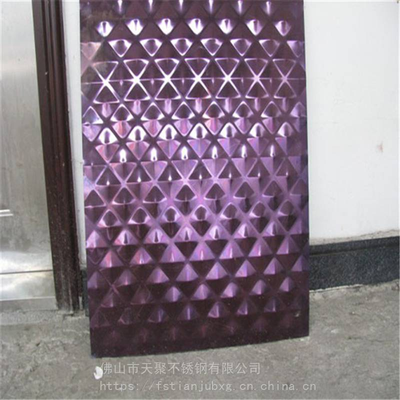 景观雕塑户外装饰用不规则立体压花板 不锈钢蜂窝板 水波纹板现