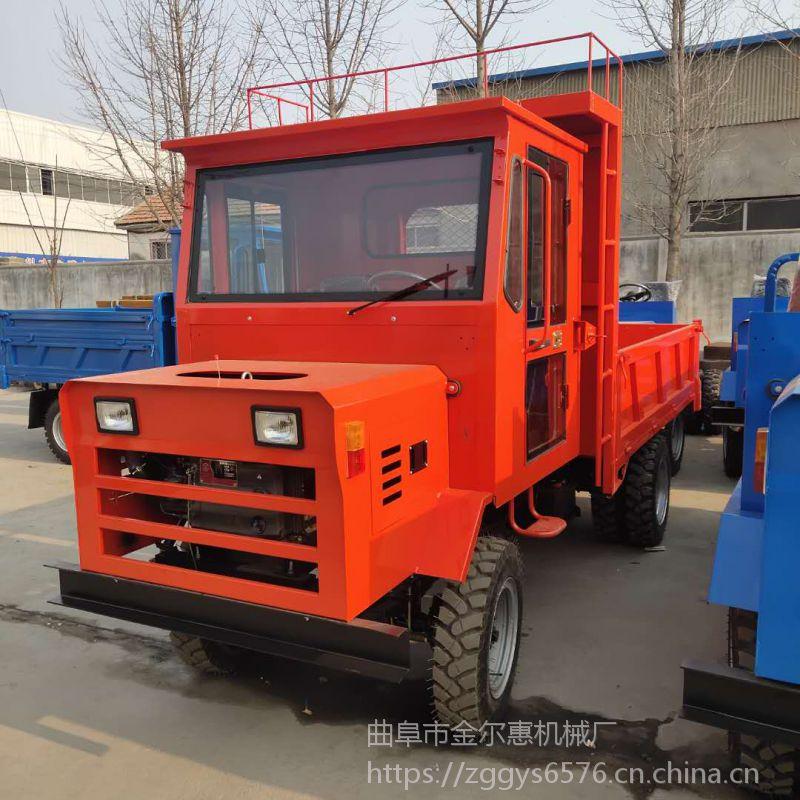 四不像车厂家主要经营各种拖拉机厂家 低价格高质量四驱翻斗运输车