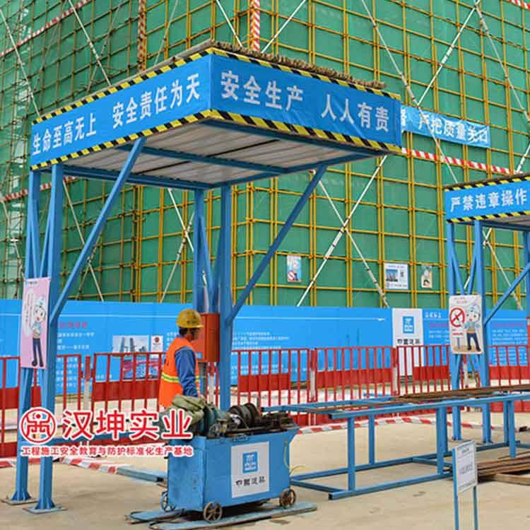 钢筋加工棚安全标语 钢筋加工防护棚 工地钢筋加工棚 汉坤实业