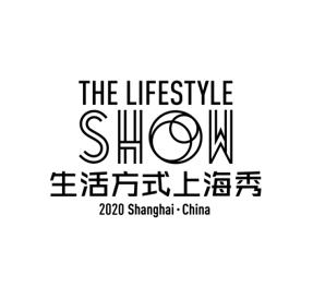 2020第三届中国(上海)国际游乐设备展览会