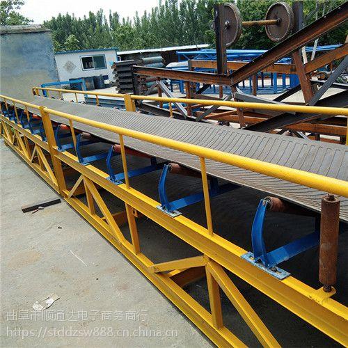 矿厂用皮带机 散包通用槽型皮带机 移动上料机