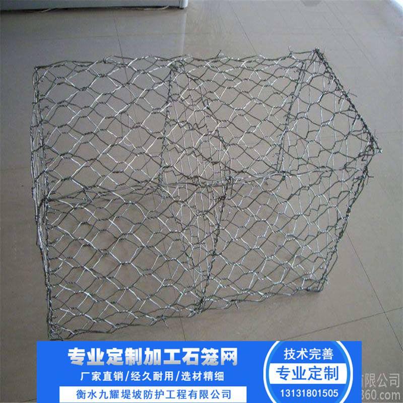 衡水九耀格宾石笼网生产
