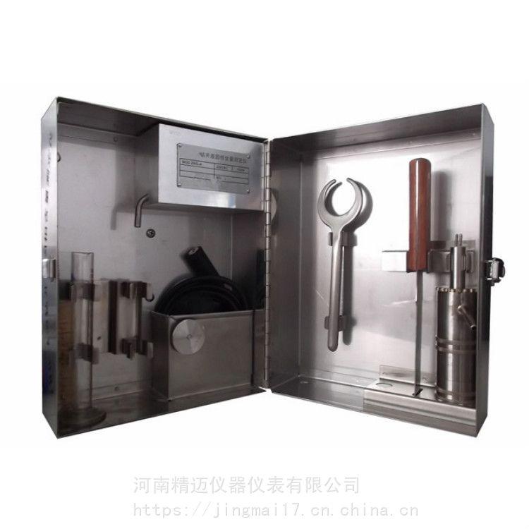 QS供应 钻井液固相含量测定仪 ZNG-A 精迈仪器 厂价直销