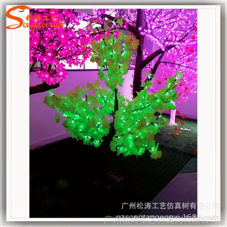 广州厂家led仿真树灯 家居户外新年装饰彩灯串发光树 新品热