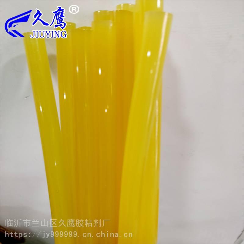 杭州久鹰热熔胶棒加强粘度四季通用安全可靠