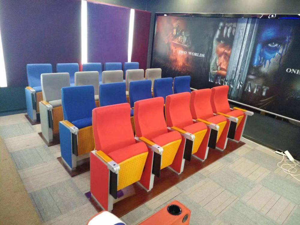 豪華禮堂椅排椅帶寫字板報告廳座椅階梯教室大會議室連排椅劇院椅