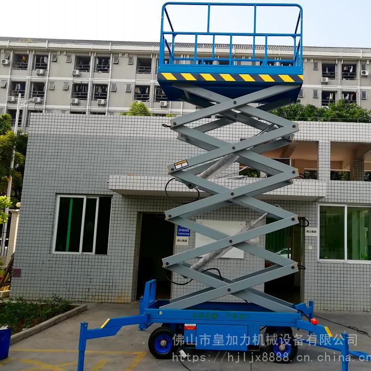 常规液压升降作业平台保修卡 惠州液压手推车厂家