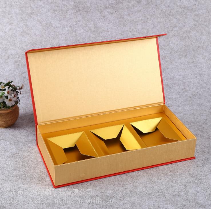 深圳厂家定做***天地盖礼品盒,化妆品精品盒精装盒定制可设计