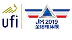 2019第22届山东济南国际机床展览会