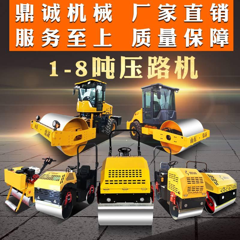 甘肃兰州4吨轮胎式压路机 四吨单钢轮压路机 回填土压实机