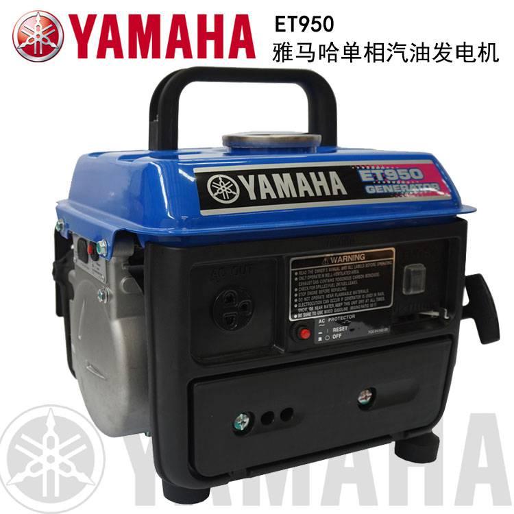 汽油发电机配件 雅马哈款 ET950汽油发电机