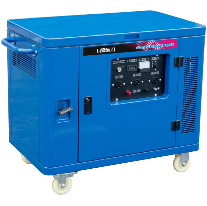 贝隆5KW静音汽油发电机组BL6500SE190F汽油机纯铜电机