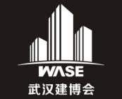 2020第12届武汉国际门窗及五金锁具展览会