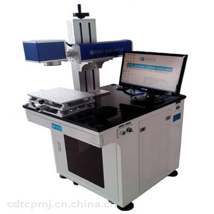 建材批发市场激光打标机生产商 添彩电子 南充TG-50G光纤