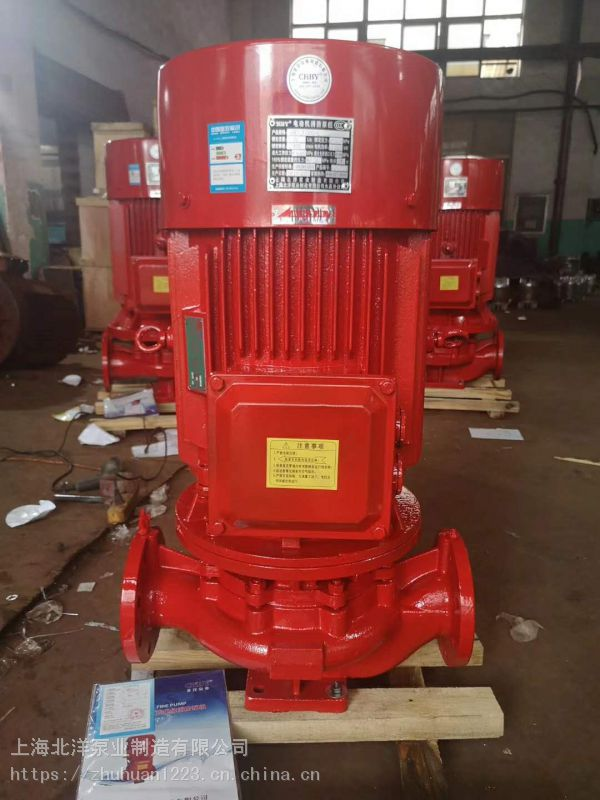 上海优质消防泵厂家 XBD喷淋泵 北洋泵业供应批发 XBD消火栓泵 GDL多级消防泵