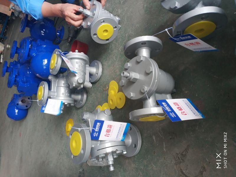 铸钢蒸汽自由浮球式疏水阀自动排水CS41H-16/25C DN80 汉中市阀门经销商