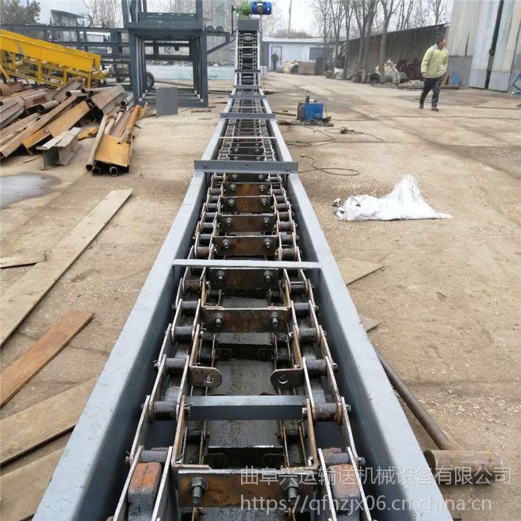 水平环保刮板输送机热销 板式输送机按需定做