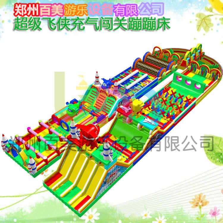 湖北襄樊室外大型闯关,儿童充气大冲关新款气包人气就是不一样