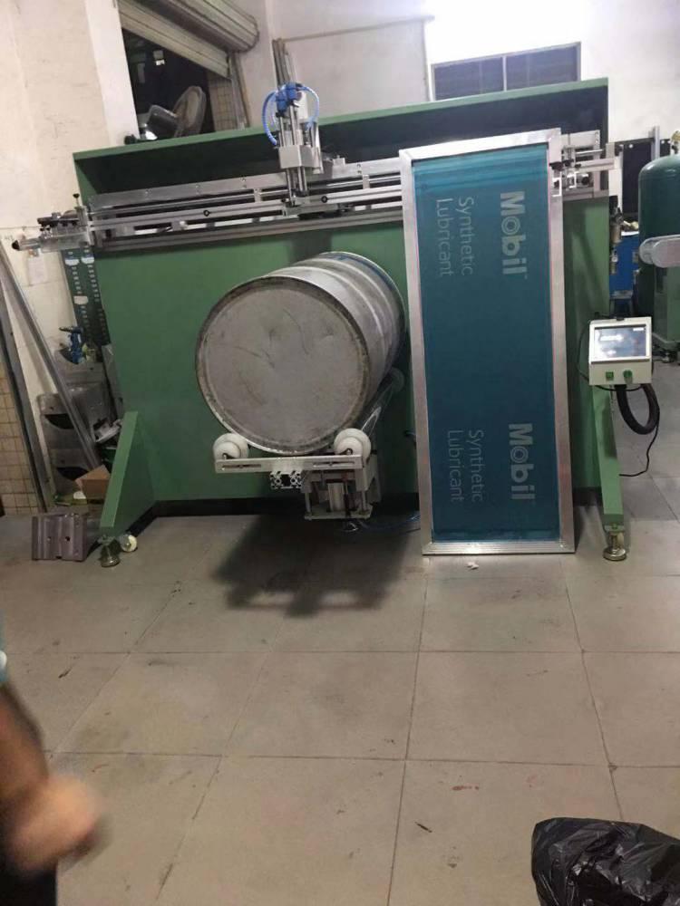 东莞骏欣机械有限公司提供丝印机移印机