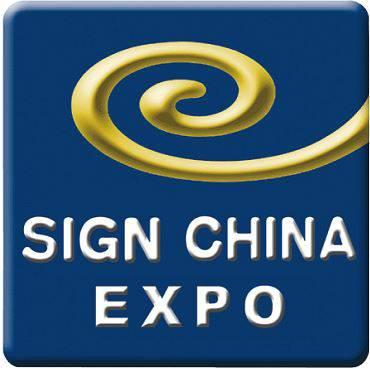 第二十届上海国际广告标识展(SIGN CHINA 2020·上海站)