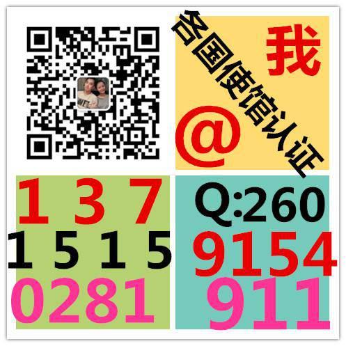 http://img1.fr-trading.com/0/5_585_1747816_497_497.jpg
