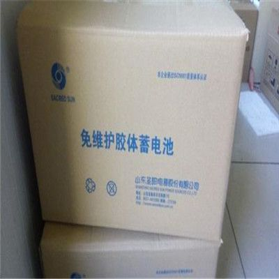 APD蓄电池-德国APD蓄电池厂家