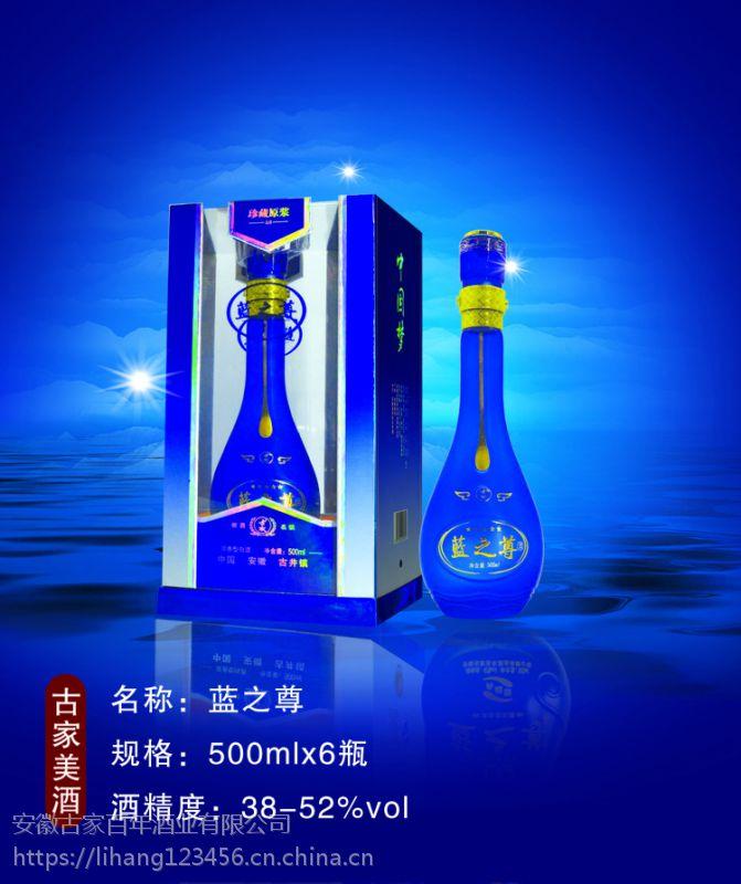 配制酒消费 白酒定制是什么价位 古家百年