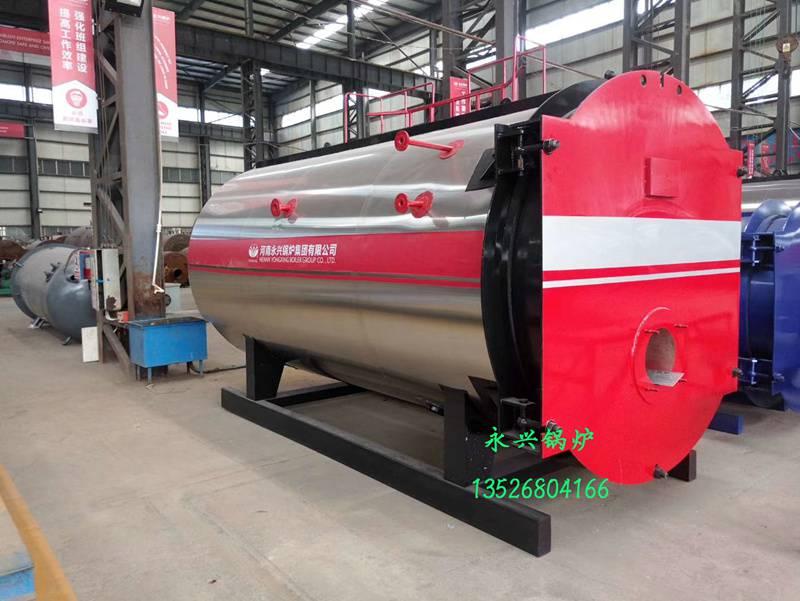 WNS低氮冷凝燃气蒸汽锅炉