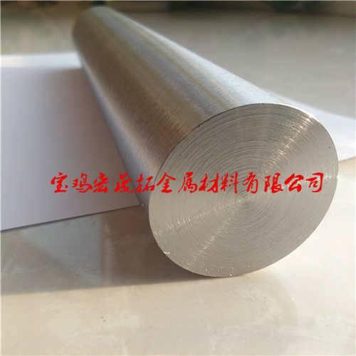 宝鸡宏晟拓金属材料有限公司加工棒材的优势