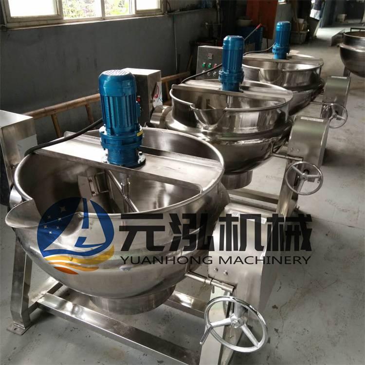 立式蒸煮鍋液壓升降煮鍋帶煮料筐夾層鍋