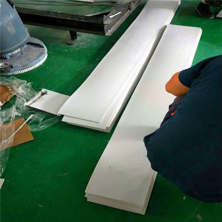 四氟乙烯PTFE模压四氟板 规格比较大也能做 干净无杂质