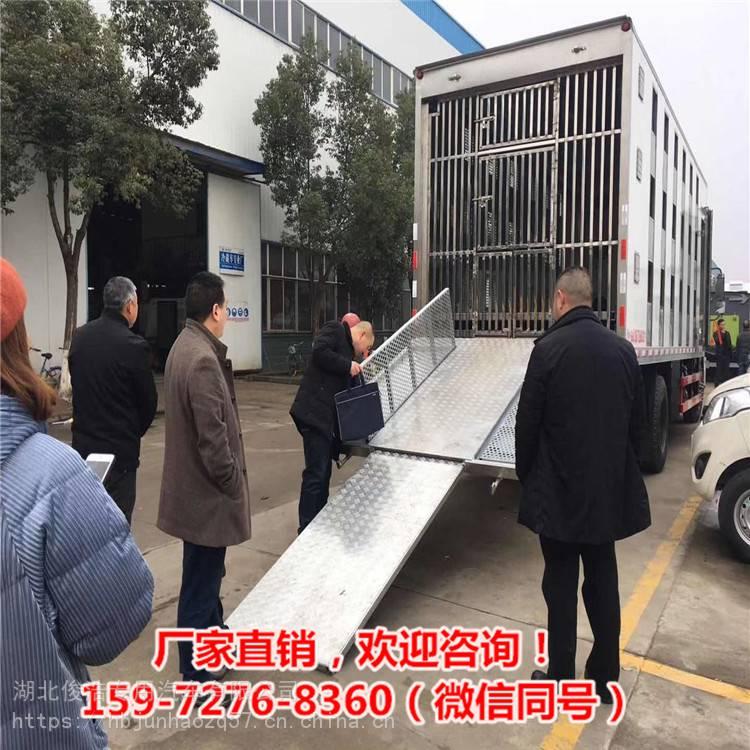 国六东风多利卡D9型6.8米雏禽运输车铝合金厢式特种生猪运输车可拉百头专贩卖小猪仔高端车