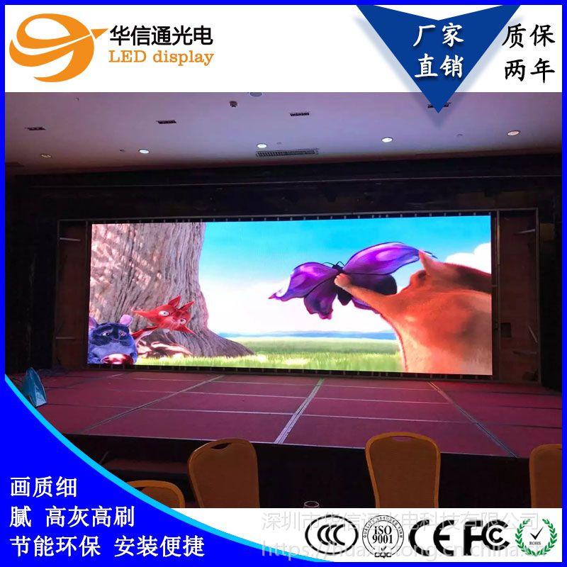 餐厅火锅店墙面p4室内LED显示屏大型拼接屏幕效果怎么样多少钱平方米怎么安装华信通光电