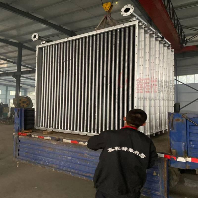 蒸汽散热器 锅炉专用翅片管换热器 翅片管暖气片