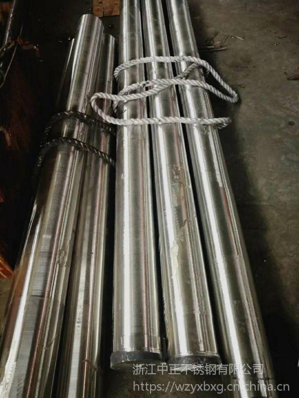 尿素化肥行業用S31603不銹鋼管 內外壁表面平整度理想