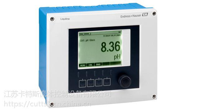 E+H水分析变送器 现货供应