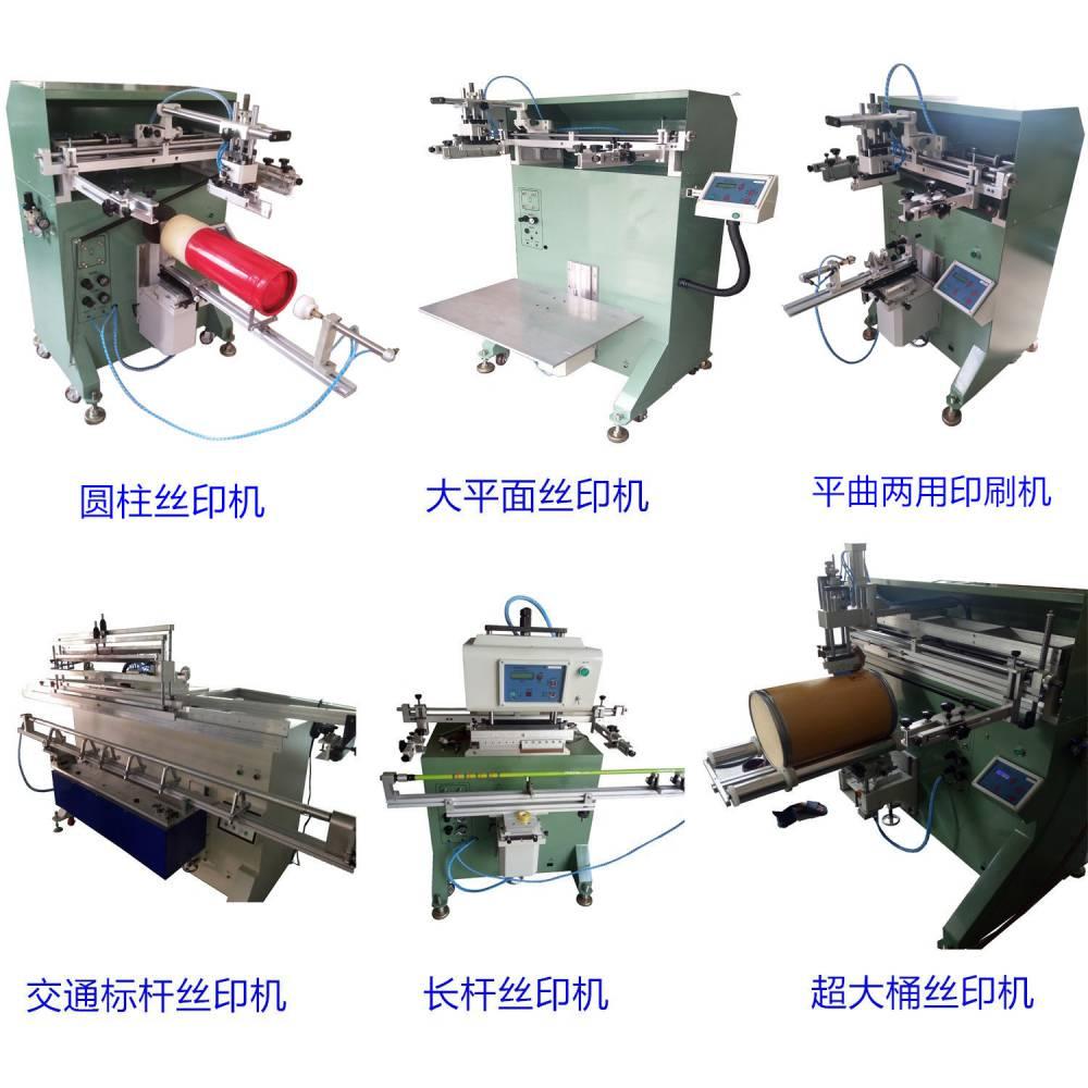 娄底瓶子曲面丝印机厂家全自动丝印机