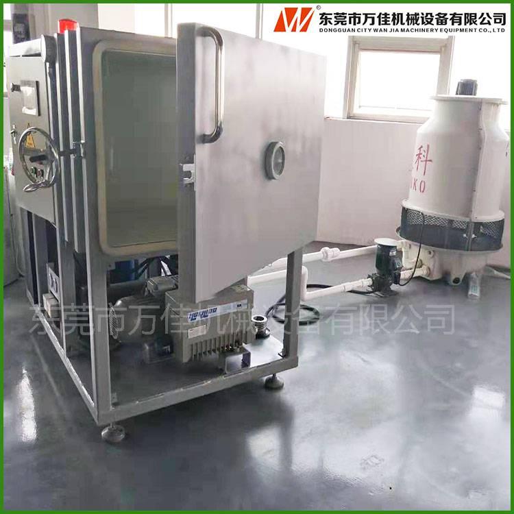 萬佳品牌JV-0.4實驗室專用小型果蔬預冷機