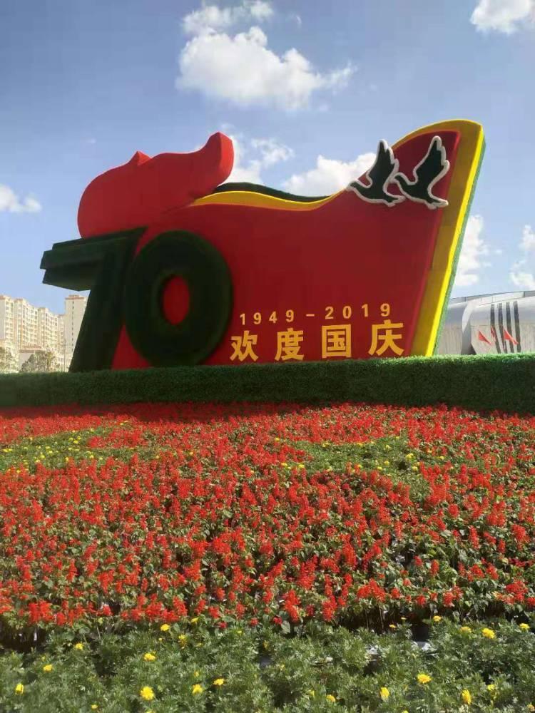 云南昭通植物景觀雕塑造型廠家定制