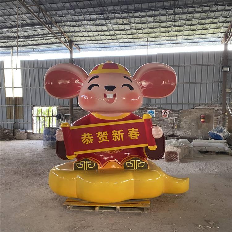 深圳吉祥物雕塑 玻璃钢卡通造型雕塑