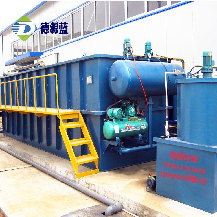 溶气气浮机设备/平流式气浮机/污水处理设备