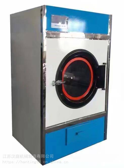 多功能電加熱烘干機SWA801-50工業用烘干機西藏毛巾烘干