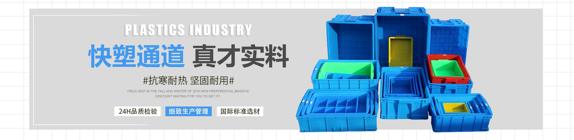 江苏轩盛塑业科技有限公司