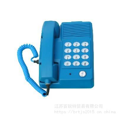 DP700壁挂式防爆电话机(本安型)IP44
