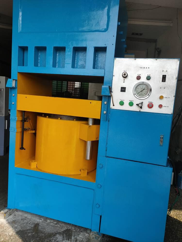 500吨框架式二手油压机拼图机合模机