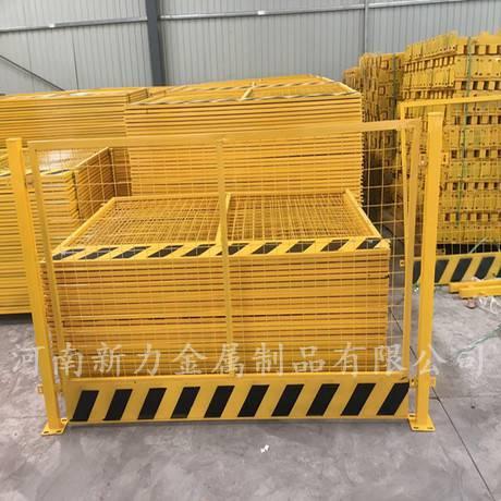 批发施工临时护栏 基坑护栏 安全警示围栏 临边电梯门 新力护栏厂