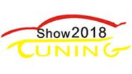 2019第十七届广州国际汽车改装展览会